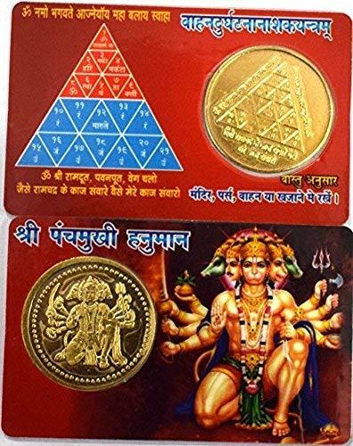 Maa Padma Farms Shree Hanuman Yantra/Shri Bajrang Yantra to Protect for all  kind of negative energies (Credit Card Size for Wallet) - Vrindavan