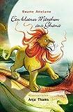 Ein kleines Märchen aus Ghana -