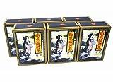 Die besten Schlankheits-Tees - 6 Packungen Fei Yan feiyan Schlankheitstee Gewichtsverlust 120 Bewertungen