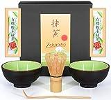 Té Matcha Juego de 4piezas, compuesto de 2cuencos de té Matcha, Té Matcha de cuchara y escoba de té Matcha (bambú) en caja de regalo. Original Aricola®