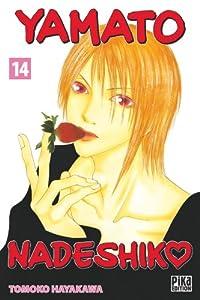 Yamato Nadeshiko Edition simple Tome 14