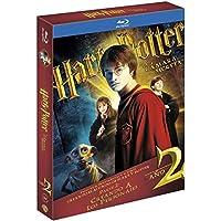 Harry Potter Y La Cámara Secreta. Nueva Edición Con Libro Blu-Ray
