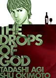 Drops of God Vol. 1: Les Gouttes de Dieu