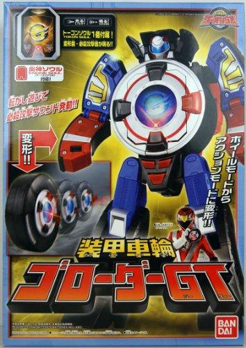 77 - DX Engine Sentai Go-Onger / Go-Roader GT - Transformiert sich vom Roboter zum Rad - Light & Sound - mit Rampe - Original Version (JPN 2008) ()