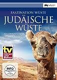 Faszination Wüste - Judäische Wüste: Regenschattenwüste am Toten Meer (SKY VISION)