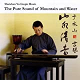 "Guqin Music ""The Pure Sound Of Mountain And Water"""