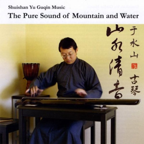 "Guqin Music ""The Pure Sound Of..."