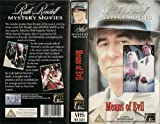 Means of Evil [VHS]