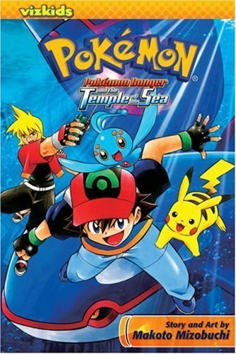 Pokemon Ranger and the Temple of the Sea (Pokemon (Viz Paperback)) by Makoto Mizobuchi (2008-08-05)