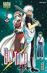 Gintama Edition simple Tome 37