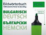 PONS Bildwörterbuch Bulgarisch: 1.500 nützliche Wörter für den Alltag -