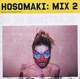 Hosomaki 2 by Various Artists