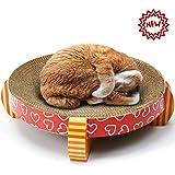 PETVE Progettazione del Bordo del Graffio del Gatto della Carta del Gatto della Lettiera del Gatto della Ciotola del Gattino di UFO, Tiragraffi per Gatti Cartone Ondulato,Rosso