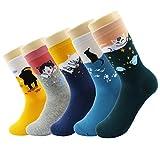 Neuheit Socken Baumwolle Crew Einhorn Eule Katze Bauernhof Prinzessin Meerjungfrau Socken - Cartoon Tier Socken - 5 Pack Weihnachtssocken Geschenkbox (Katze Geschichte)