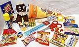 Unbekannt 101643 Kleine Schultüte Pittiplatsch 22cm gefüllt für Schulabschluß Studium Zuckertüte Pitti Schulbedarf & Spielzeug zum Schulanfang