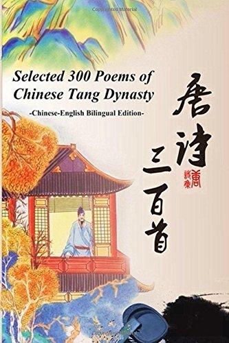 TANG DYNASTY(TM) - Zapatos de cordones de Lona para mujer, color azul, talla 41