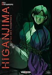Higanjima Vol.29 - Vol.30