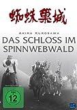 Akira Kurosawa: Das Schloss im Spinnwebwald - Isuzu Yamada, Toshirô Mifune, Takashi Shimura, Minoru Chiaki, Akira Kubo