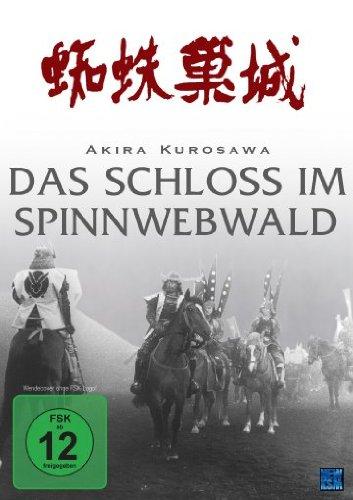 Bild von Akira Kurosawa: Das Schloss im Spinnwebwald