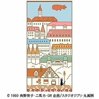 Air plants Dream Kiki 's Service Badetuch 60× 120cm View von Colico aus Japan