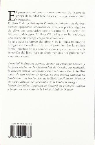 Poemas de amor y muerte en la Antología Palatina (Clásica)
