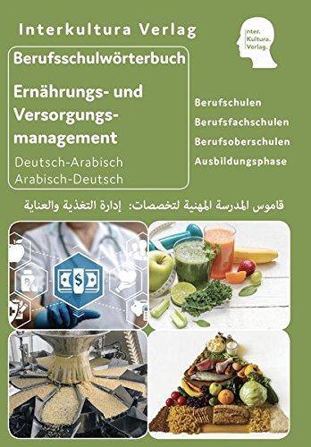 Berufsschulwörterbuch für Ernährungs- und Versorgungsmanagement: Deutsch-Arabisch / Arabisch-Deutsch (Berufsschulwörterbuch Deutsch-Arabisch / Zweisprachige Fachbücher für Berufschulen)