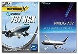 BUNDLE -- Flight Simulator X - PMDG 737 NGX plus printed manual - PMDG 737