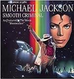 Jackson 5 Musica Motown