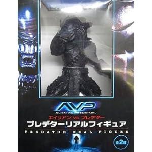 . Un solo art?culo AVP Alien vs Predator Predator real Figura Negro ver (jap?n importaci?n) 2