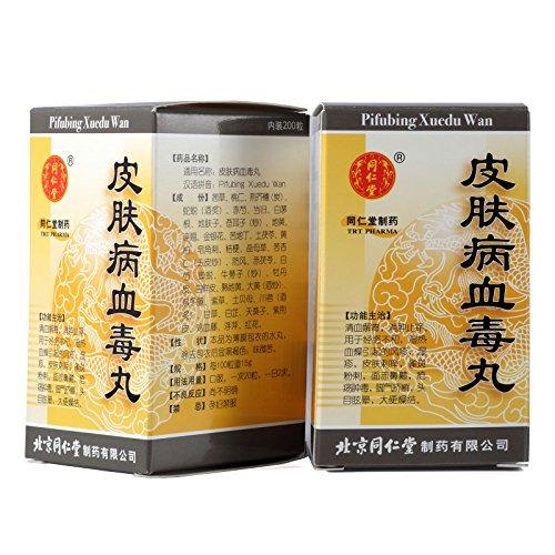 6-packs-pi-fu-bing-xue-du-wan-herbal-remedy-for-acne-psoriasis-eczema