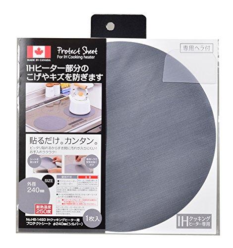 Parukinzoku IH Chauffant de Cuisson pour Feuille de Protection Argenté Diamètre 240 mm Hb-1493