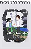Sotto lo stesso cielo Vol.1 - Light Novel