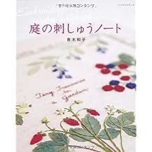 Japanese Book Kazuko Aoki Embroidery Recipe A to Z