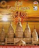 Aisi Lagi Lagan (Bhajans)
