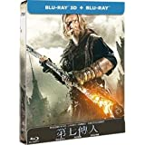Seventh Son 3D / 2D Blu-ray Steelbook Region A Import**