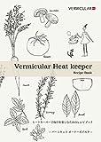 "Vermicular Heat Keeper Recipe Book (ヒートキーパーã§æ¯Žæ—¥ã''楽ã—ã'€ãŸã'ã®ãƒ¬ã'·ãƒ""ブック)"