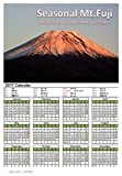 SHTNCo 2017 Monthly Calendar with Mt. Fuji Phote Japan Holiday version A5 size Light Green
