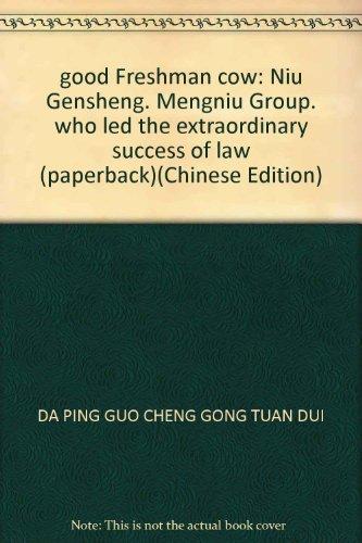good-freshman-cow-niu-gensheng-mengniu-group-who-led-the-extraordinary-success-of-law-paperbackchine