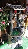 Artesanía asiática Asiatische Handwerkskunst von Jardin Pozo