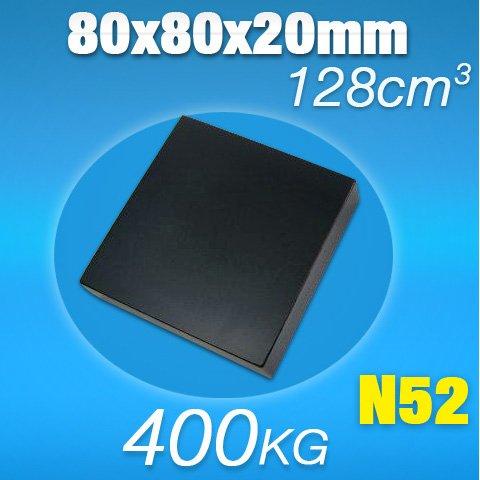 Grosser starker Neodym Magnet N52 80x80x20mm 400kg NEU