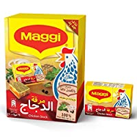 Maggi Chicken Stock Bouillon Cubes, 24 Count