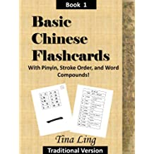 Basic Chinese Flash Cards, with Stroke Order, Pinyin, and Word Compounds! (Traditional Characters) (English Edition)