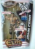 WWE - Wrestling - Figur - Elite 17 - John Cena