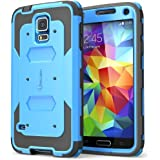i-Blason Hülle, Samsung Galaxy S5 Shutzhülle , ArmorBox mit integrierter Displayschutzfolie