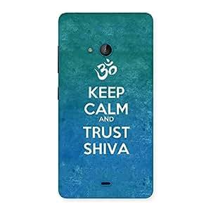 Enticing Trust Shiva Back Case Cover for Lumia 540