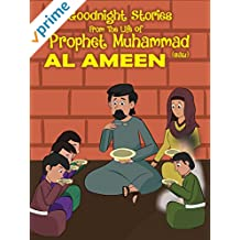 Clip: Al ameen - From the life of Prophet Muhammad [OV]