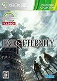 End of Eternity (Platinum Collection)[Japanische Importspiele]