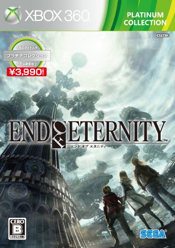 End of Eternity (Platinum Collection)[Japanische Importspiele] (Sega Collection Xbox 360)