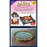 Gas Sever, Tandoor Channi, Grill Jalli, Barbeque Net (5 in) (Golden Colour) Laxprima Premium
