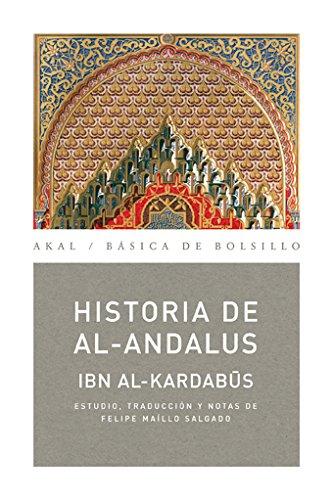 Historia De Al-Andalus / History of Al-Andalus